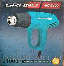Фен промышленный GRAND ФП-2100