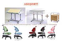 """Комплект мебели KD-338MB+KY318B (""""Comf-Pro"""")+Т 23 тумбочка с 2 шухлядами и стеклянной полкой, фото 1"""