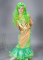 Русалочка карнавальный костюм