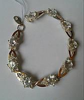 Браслет из серебра со вставками золота