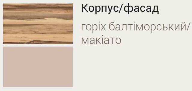 Комод 700 Емма Сокме