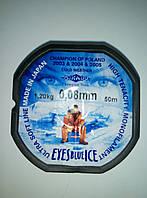 Леска Mikado Eyes Blue Ice 0,08mm (50m) - 1,2 кг