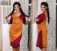 Замшевое платье больших размеров