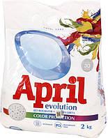 Стиральный порошок APRIL Color protection 2кг автомат универсальный Прованс