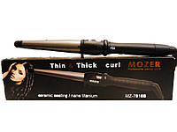 Конусная плойка Mozer MZ7010B-32 профессиональная, терморегулятор 80-210°С, быстрый нагрев, 45 Вт