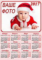 Календарь 2017 на магните с Вашим фото.