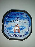 Леска Mikado Eyes Blue Ice 0,12mm (50m) - 2.4 кг