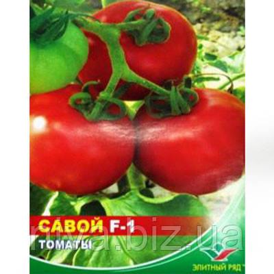 Савой F1 семена томата полудет. Элитный Ряд 5 г