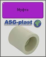 Муфта Ø 110 ASG-plast полипропилен