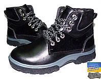 Детские кожаные зимние ботинки. 36р.