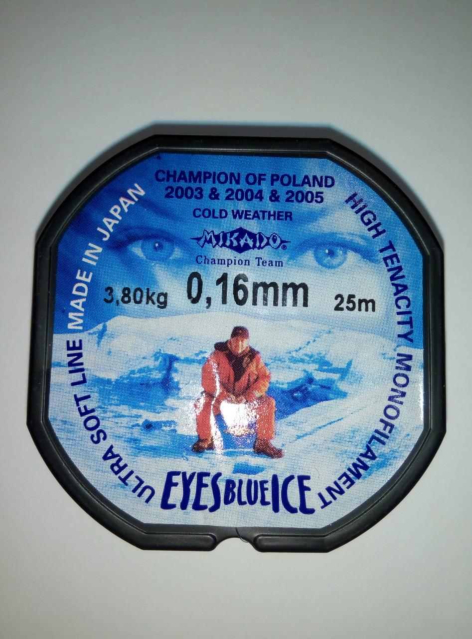 Леска Mikado Eyes Blue Ice 0,16mm (25m) - 3.8 кг