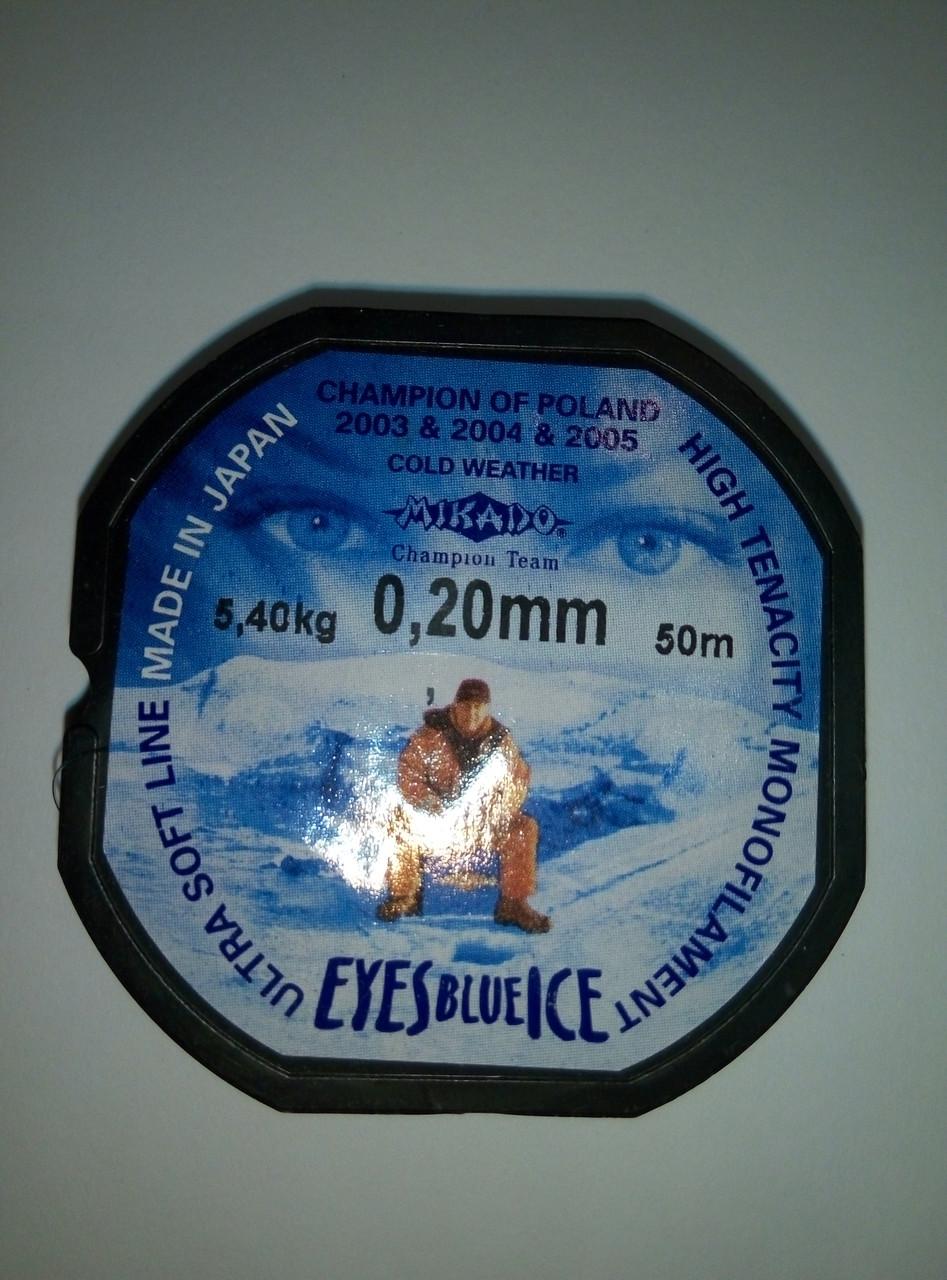 Леска Mikado Eyes Blue Ice 0,20mm (50m) - 5.4 кг