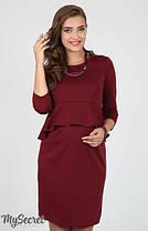 Платье для беременных и кормящих мам, фото 2