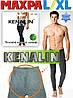 Мужские штаны-кальсоны подштанники махра KENALIN серые L/XL МТ-42