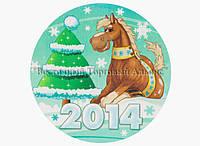 Вафельные картинки — Новый год Лошадки №1C — 18,7 см