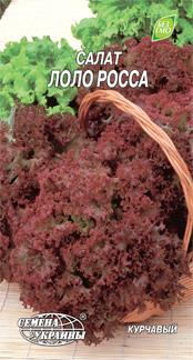 Лоло Росса семена салата Семена Украины 1 г