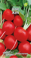 Жара семена редиса Семена Украины 3 г