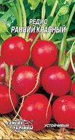 Ранний красный семена редиса Семена Украины 3 г