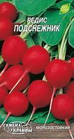 Подснежник семена редиса Семена Украины 3 г