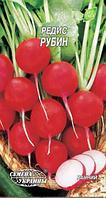 Рубин семена редиса Семена Украины 3 г