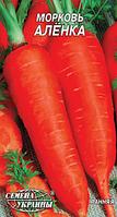 Аленка семена моркови Семена Украины 2 г