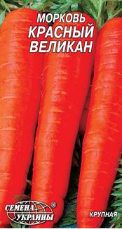 Красный великан семена моркови Семена Украины 2 г