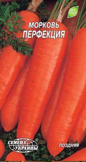 Перфекция семена моркови Семена Украины 2 г