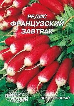 Французский завтрак семена редиса Семена Украины 20 г
