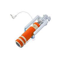 Телескопический Mini монопод для селфи (кабель 3,5) (13.8см - 48см) Оранжевый