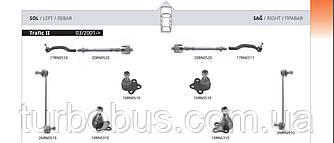 Комплект передней подвески на Рено Трафик/ Renault Trafic/ Opel Vivaro 01-14