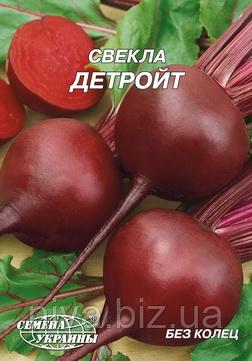 Детройт насіння буряка округлого середньостиглого 100-120 днів Насіння України 20 г