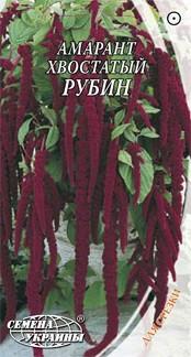 Амарант хвостатый Рубин Семена Украины 0,30 г