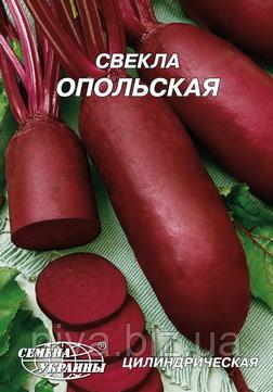 Опольська насіння буряка циліндричного середньостиглого 110-120 днів Насіння України 20 г