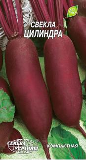 Циліндра насіння буряка циліндричного середньостиглого 100-120 днів Насіння України 20 г