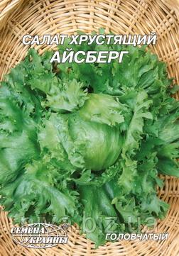 Айсберг семена салата Хрустящего Семена Украины 10 г
