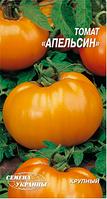 Апельсин семена томата Семена Украины 0.20 г