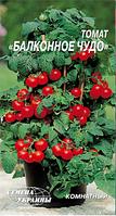 Балконное чудо семена томата Семена Украины 0.20 г