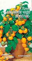 Балконное чудо золотое семена томата Семена Украины 0.20 г