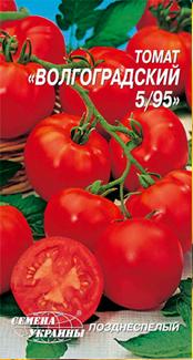 Волгоградский 5/95 семена томата Семена Украины 0.20 г