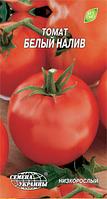 Белый налив семена томата Семена Украины 0.20 г