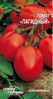 Лагидный золотой семена томата Семена Украины 0.20 г