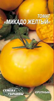 Микадо желтый семена томата Семена Украины 0.20 г