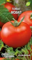 Мобил семена томата Семена Украины 0.20 г