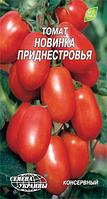 Новинка Приднестровья семена томата Семена Украины 0.20 г