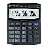 Калькулятор Citizen SDC-810, 10 разрядов
