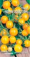 Черри золотой семена томата Семена Украины 0.20 г