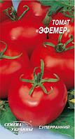 Эфемер семена томата Семена Украины 0.20 г