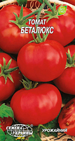 Беталюкс семена томата Семена Украины 0.20 г