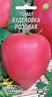 Буденовка розовая семена томата Семена Украины 0.10 г