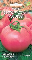 Волгоградский розовый семена томата Семена Украины 0.20 г